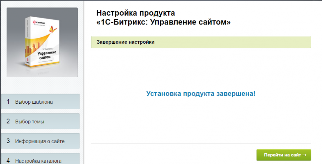 Хостинг для битрикс украина crm система тендерный комитет